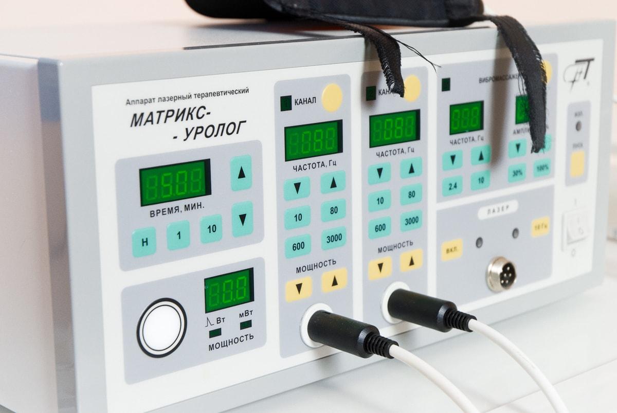 Лазерное лечение простатита приборов гомеопатия при бактериальном простатите