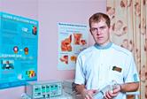 Заболевания мочеполовой сферы - 1